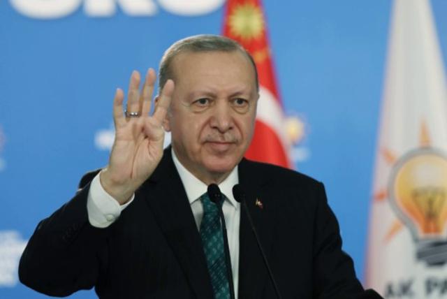 Erdoğan, AK PARTİ 7. Olağan Kongresinde Konuştu