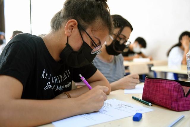Mersin Büyükşehir, Öğrenim Yardımı Kayıtları Başladı